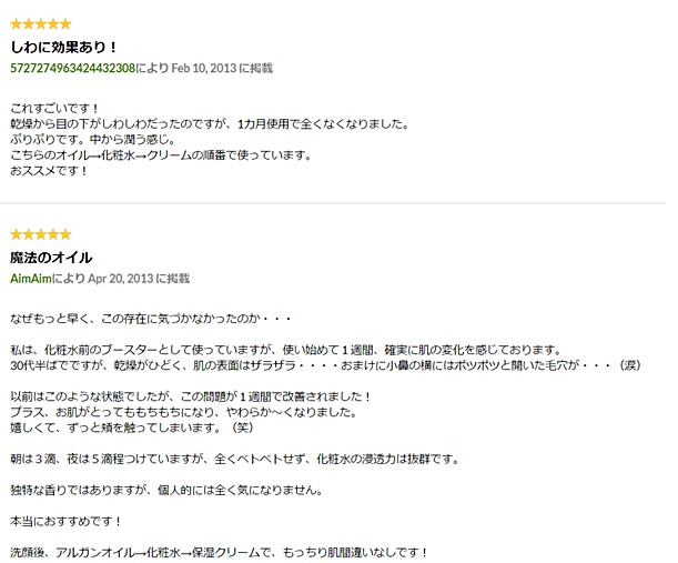 argan_r1.jpg