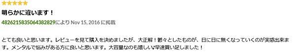 ho_vd_r.jpg
