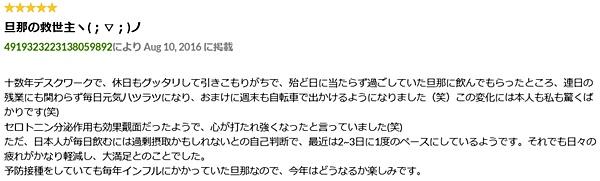 ho_vd_r2.jpg