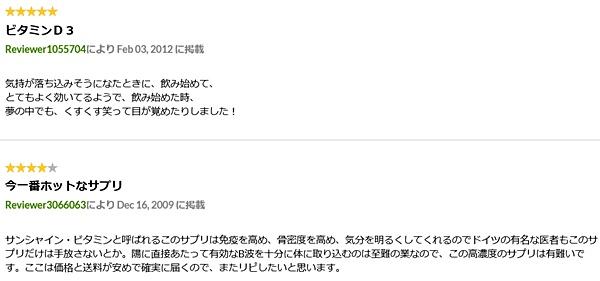 ho_vd_r3.jpg