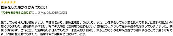 now_ash.jpg