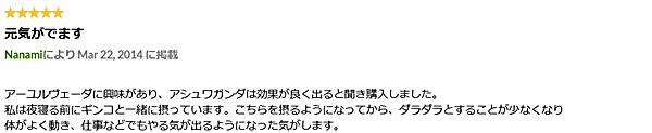 now_ash2.jpg