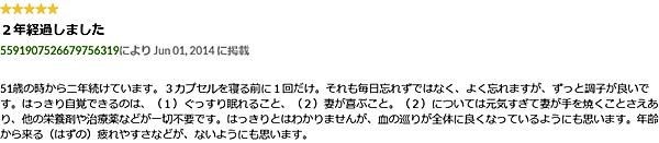 now_ash3.jpg