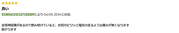 ph_ash.jpg