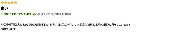 ph_ash3.jpg